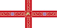 North Italian Republic (Sundered Veil)