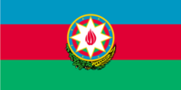 Flags of Azerbaijan
