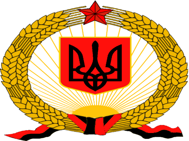 File:Coat of Arms of Ukrainian Republic.png