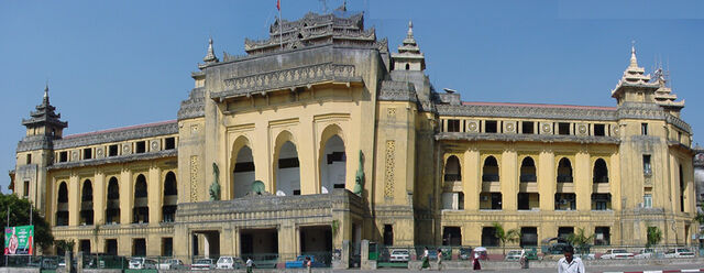 File:Pyankyaing city hall 2.jpg