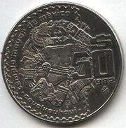 Templo mayor moneda 50
