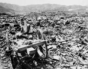 Atomic bomb Harbin