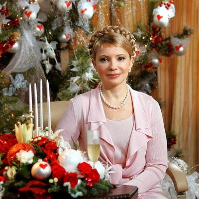 File:Tymoshenko.jpg