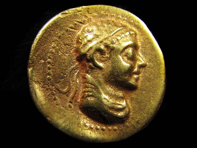 File:783 CE Roman Coin.jpg