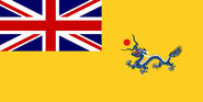 Flag of British China by lamnay