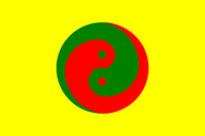Flag of Dadao Shanghai