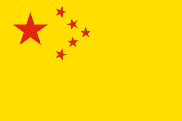 File:Inverted PRC Flag.png