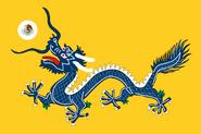 Qing Dongfang
