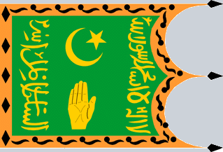 File:EmirateofBukharaflagfornationinfotemplateONLY.png.png