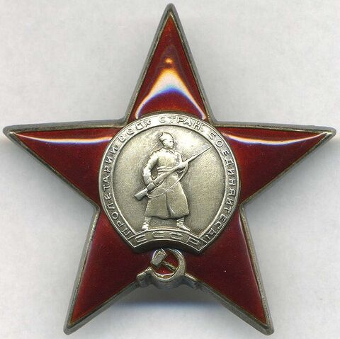 File:Order of the Red Star.jpg