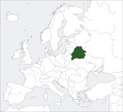CV Belarus (1945-1991).png