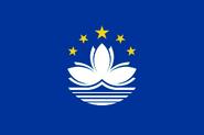 Flag of European Macau