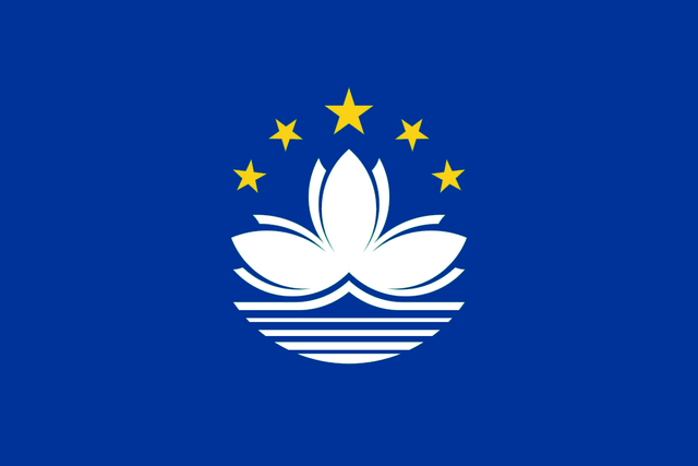 File:Flag of European Macau.png