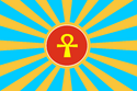 Flag of Kemet.png