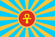 Flag of Kemet