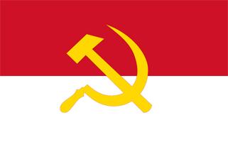 File:Althist Indon flag.jpg
