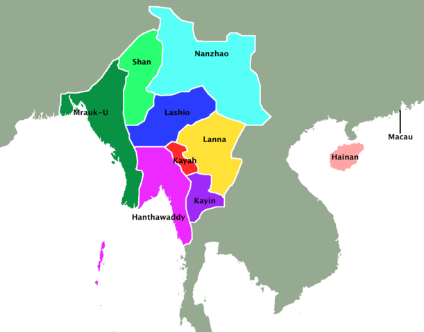 File:Arakan Association.png