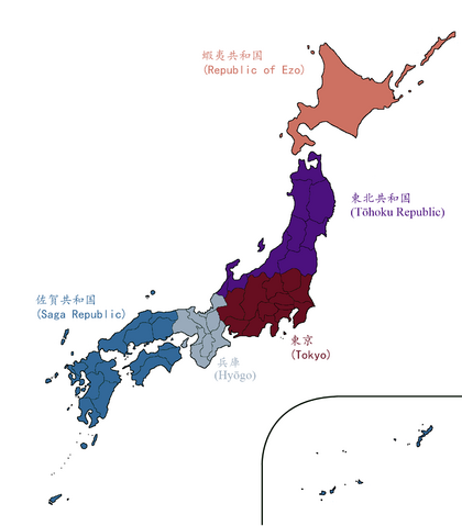 File:Map of Japan 1960 (Yellowstone 1935).png