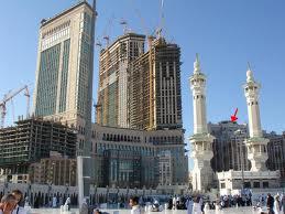 File:Mecca.jpg