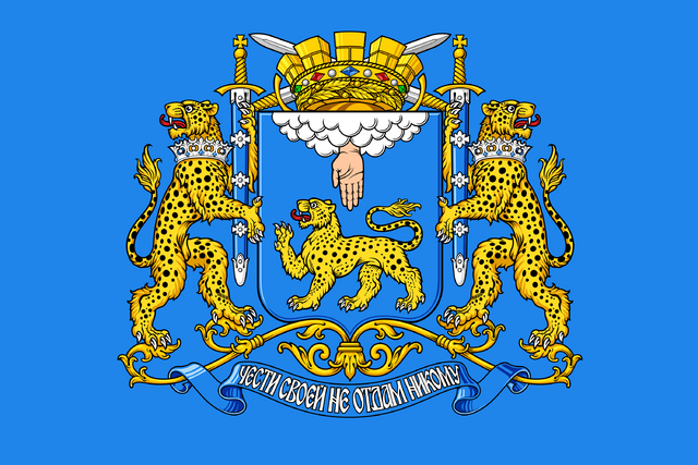 File:Princely Standard of Pskov.png