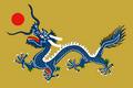 Impchinaflag