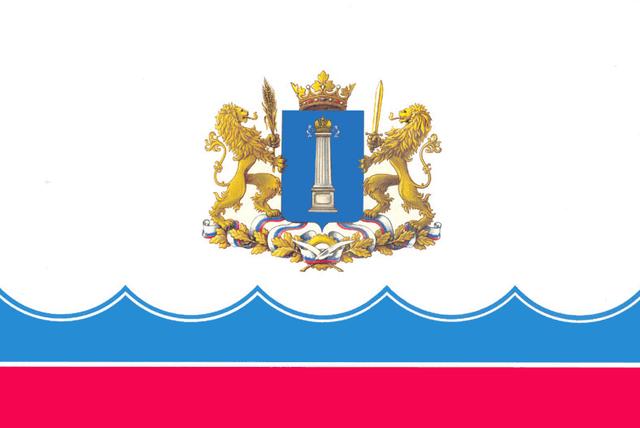 File:Flag of Ulyanovsk Oblast (2004).png