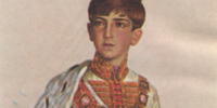 Peter II of Serbia (Central Victory)