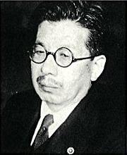 Tetsu Katayama