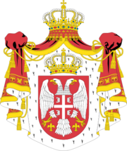 Coat of arms of Serbian Kingdom