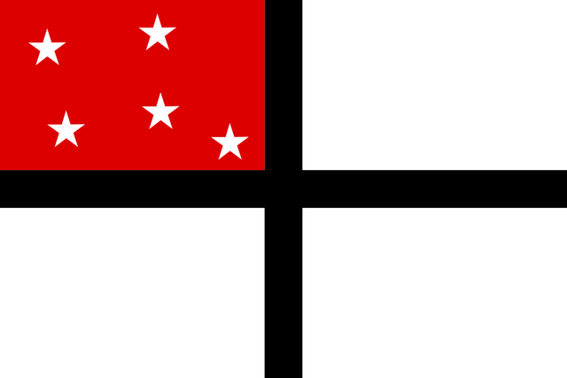 File:Flag of the German East Africa Company.png