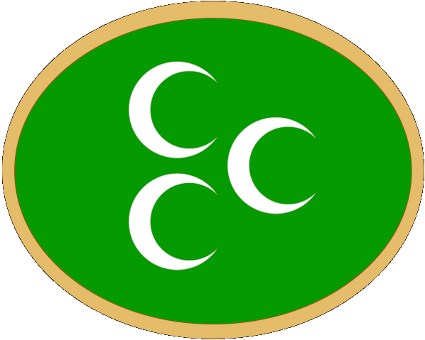 File:Ottoman Caliphate Emblem.png