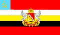 Avar Flag of KurskSSR
