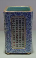 SNV30920