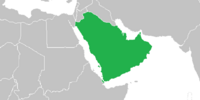 Saudi Caliphate (The Fires of God)