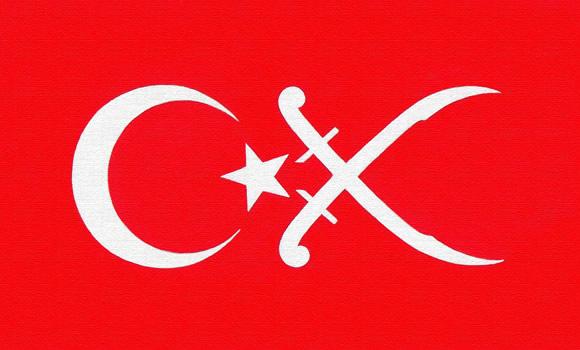 File:Ottoman flag.jpg