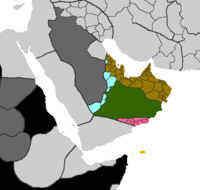 The Arabian Federation, 1585