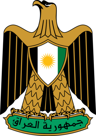File:Coat of Arms of Iraq (Myomi).png