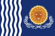 Punjab Flag (A Different Story)