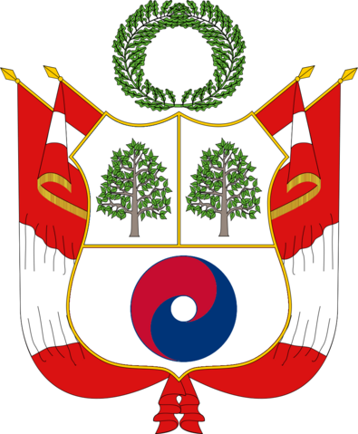 File:CoA of Namyangju (SM 3rd Power).png