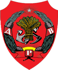File:Coat of Arms of Far Eastern Republic (1920).png