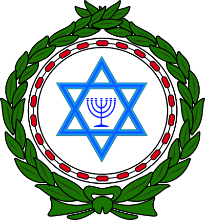 File:Emblem of the Jewish Kingdom.png