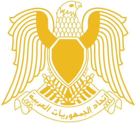 File:2000px-Coat of arms of the Federation of Arab Republics.png