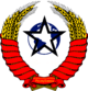 Federal Soviet Republic CoA