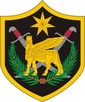 Multi-National Force - Iraq Insignia