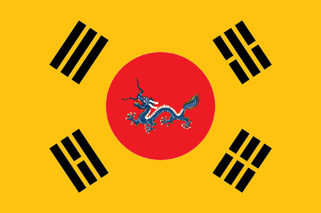 File:809px-Orient.png
