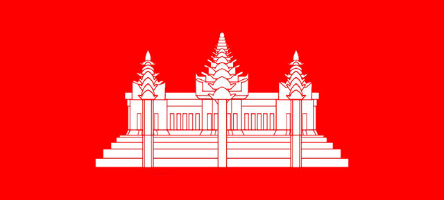 File:(Aeab)Khmerflag.jpg