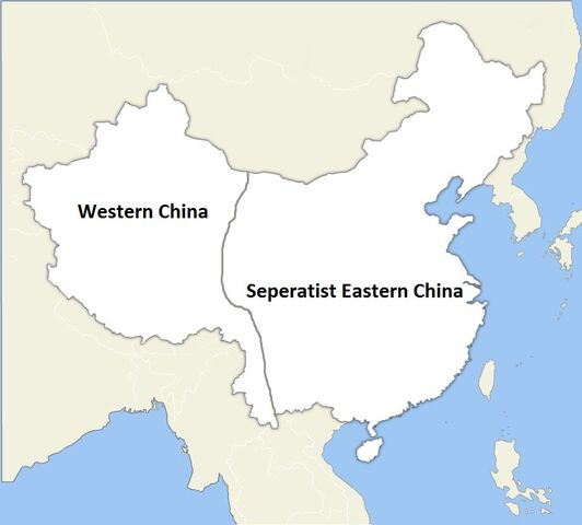 File:China Separated.jpg