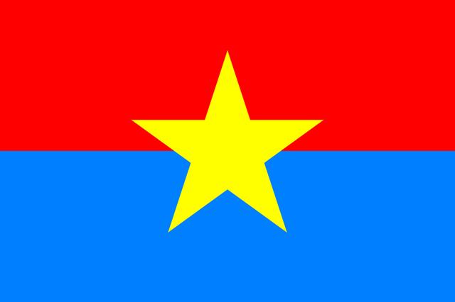 File:Vietcong.png