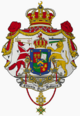 Coat of Arms of Araucania and Patagonia