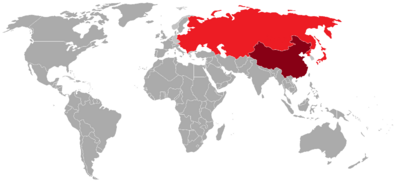 USSR 1981